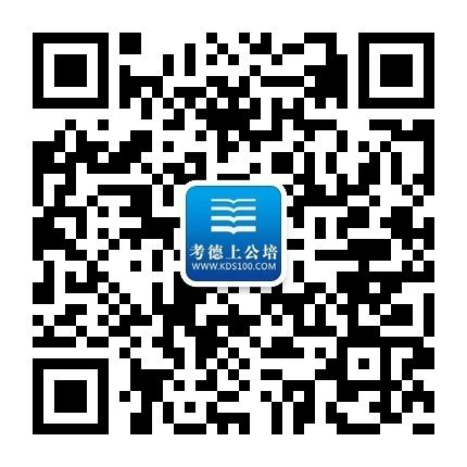 http://sx.kds100.com/uploads/allimg/131209/2067_1046127511.jpg